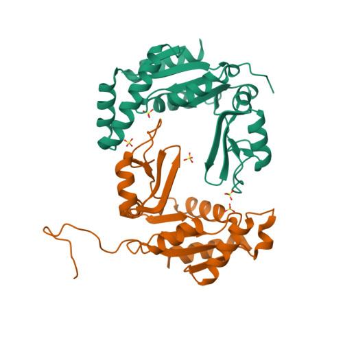 GUK1 logo